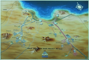 <h6>THE GREAT MAN-MADE RIVER PROJ.</h6><br><h7>Country: Libya / Client: THE MANAGEMENT & IMPLEMENTATION AUTHORITY OF GMR P<br>Company: <a href='http://www.dongah.co.kr' target='_blank'>Dong Ah Construction Ind Co., Ltd.</a><br>Project Cost: 3,752,448 in thousand US$ / Work Duration: 1984/01/16 ~ 1998/02/28</h7>