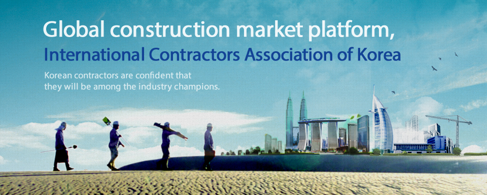 Global construction market platform,International Contractors Association of Korea