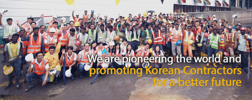 We are pioneering the world and promoting the Korean Contractors for your future